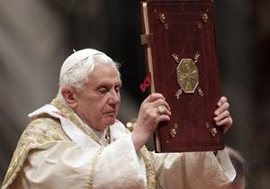 Папа Римский призвал христиан отбросить идею о том, что Вселенная возникла случайно