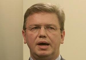 Фюле: Отказ ЕС от ассоциации с Украиной был бы предательством