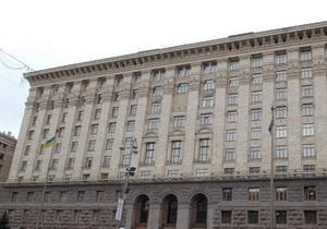 Чиновников киевской мэрии обвиняют в присвоении свыше 16-ти млн гривен