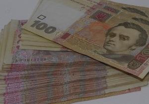 Moody s сохранило негативный прогноз для банковской системы Украины