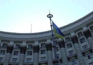 Кабмин Азарова рассказал о том, как Тимошенко использовала средства МВФ на выборы