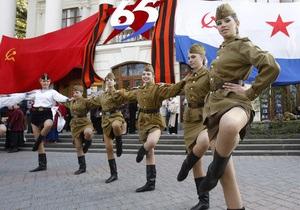 Украина отметит 65-ую годовщину окончания Второй мировой