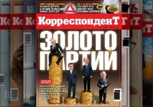 Золото партии. Корреспондент создал финансовый портрет четырех лидеров парламентской гонки