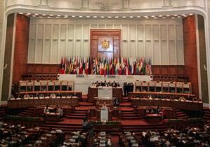 Парламентская ассамблея ОБСЕ высказалась за подписание соглашения об ассоциации между Украиной и ЕС