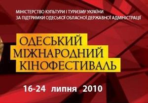 В Одессе открылся международный кинофестиваль