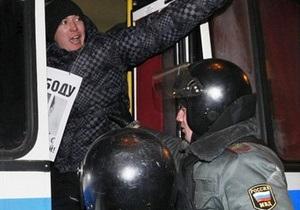 Полиция Москвы сообщила, почему в центре города задержали более 50 человек