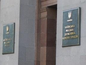 Власти Киева потеряли более четырех миллиардов гривен из горбюджета