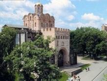 В Киеве возле Золотых ворот горел дом (обновлено)
