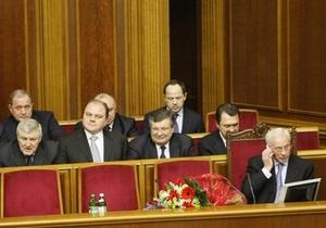 Новые украинские министры обнародовали свои декларации о доходах