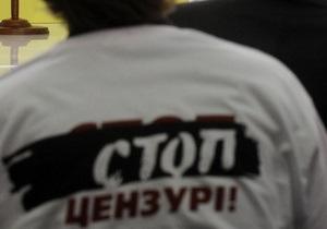 DW: Совет Европы намерен создать в Украине журналистскую сеть