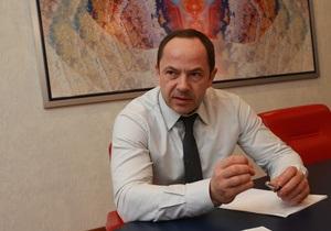 В Украине могут ликвидировать налоговую - Тигипко