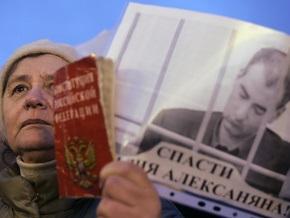 Страсбургский суд потребовал отпустить смертельно больного Алексаняна на свободу