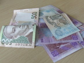 Корреспондент: Бюджет теряет миллиарды гривен из-за нецелевых расходов чиновников