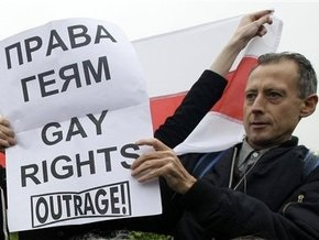 Российские геи проведут митинг во время визита Обамы, несмотря на запрет властей