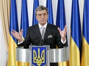 Ъ: Банду Ющенко под суд!