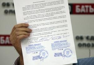 Турчинов: Мельниченко просил денег и место в партсписке Батьківщини