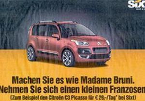 Немецкая компания высмеяла в своей рекламе рост президента Франции