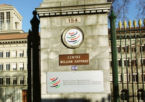 Ъ: Украина может блокировать вступление России в ВТО