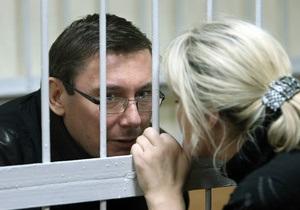 Семеро соратников Тимошенко встретят Новый год в СИЗО