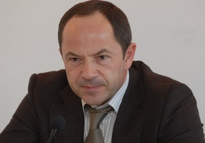 Тигипко задекларировал 27 миллионов гривен доходов