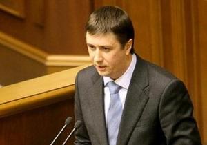 Кириленко: Следующим шагом будет дискуссия о государственной независимости