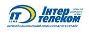Компания  Интертелеком  открыла в г. Коломыя Центр продаж и обслуживания абонентов