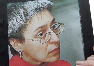Дело обвиняемого в организации убийства Политковской направлено в суд