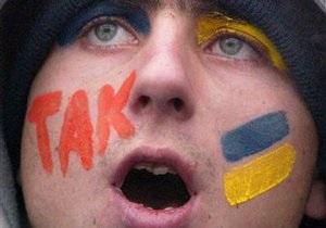 Фотогалерея: Дело было ТАК! Фотоистория Оранжевой революции