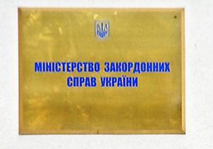 МИД обещает разобраться в инциденте с гражданами Украины в лондонском аэропорту