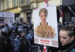 СБУ: Срок давности по новому делу против Тимошенко не истек