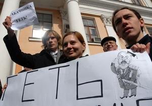 Активисты антиТабачной кампании откроют горячую линию для пострадавших от репрессий студентов