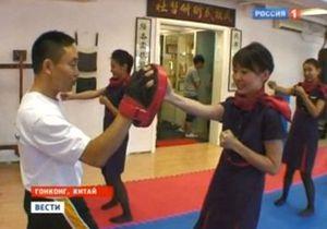 Китайских стюардесс обучают приемам кунг-фу