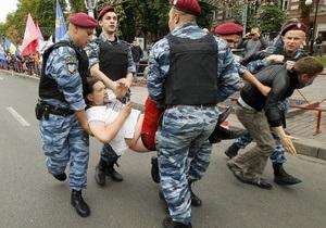 Фотогалерея: Подсудное дело. Сторонники Тимошенко подрались с милицией под зданием суда