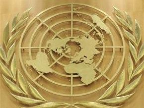 ООН эвакуирует из Афганистана 600 своих сотрудников