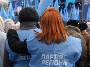 Фотогалерея: Голубой Майдан