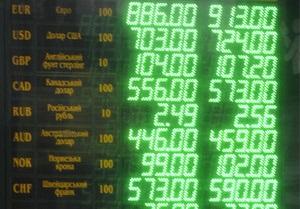 ипотека белгород адреса банков