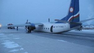 ЧП в России: у пассажирского Ан-24 при разгоне произошла уборка шасси