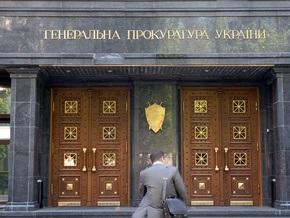 Проданчук заявил, что готов ознакомиться с материалами уголовного дела в больнице