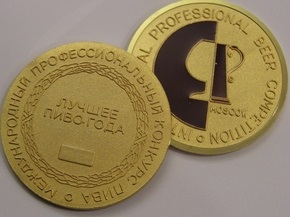 Продукция ОАО ПБК «Славутич» награждена золотыми медалями