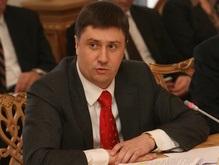 НУ-НС собирается обсудить  позу Януковича  на экстренном заседании