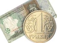 Всемирный банк поддерживает ревальвацию гривны