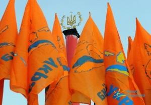 УНП и КУН пойдут на выборы под брендом Нашей Украины