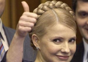 Тимошенко поздравила украинцев: Все будет хорошо