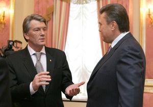 Ющенко написал открытое письмо Януковичу
