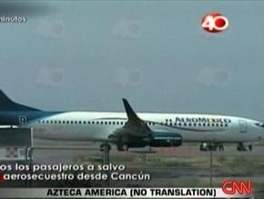 Самолет с 112 людьми на борту был захвачен священником