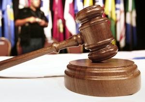Европейский суд обязал Украину выплатить по 6 тысяч евро двум киевлянам за незаконное выселение из квартиры
