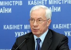 Азаров считает, что иностранные инвесторы возвращаются в Украину