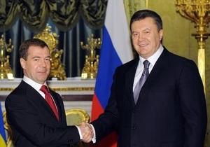 Украина и РФ подписали допсоглашение к газовым контрактам