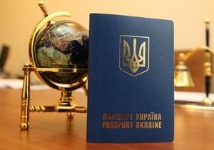 ЗН: Турция готова установить безвизовый режим с Украиной
