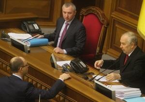Для того, чтобы собрать Раду, нужно 3,5 млн грн: Рыбак выступил против внеочередной сессии парламента